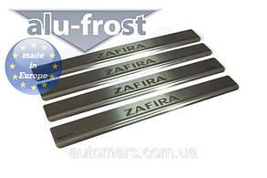 Накладки на пороги Opel Zafira B 2005+