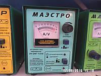 Зарядное устройство для автомобильного аккумулятора МАЭСТРО 6-12v, 6А, фото 1