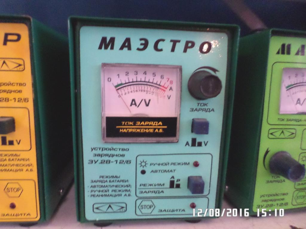Зарядное устройство для автомобильного аккумулятора МАЭСТРО 6-12v, 6А