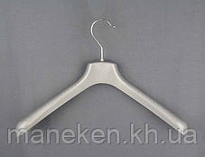 Вешалка-плечики широкие 47-6 ппр серебро,бронза, фото 2