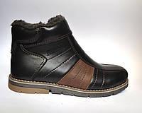 Кожаные зимние мужские ботинки #294 Rosso Avangard.  черные