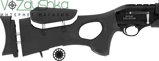 регулировка приклада hatsan galatian 3 carbine