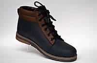 Синие зимние мужские ботинки больших размеров Rosso Avangard Bridge Street Blu BS кожаные
