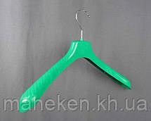 Вешалка-плечики широкие 45/5 УПМ цветная, фото 3