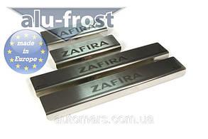 Накладки на пороги Opel Zafira C TOURER 2012+