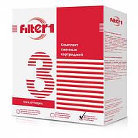 Комплект картриджей Filter1 Жёсткость (CMV3F1)