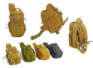 Рюкзак однолямочный великий (близько 20л)