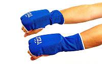 Накладки (перчатки) для карате с удлинен. напул. Х-б+эластан VELO ULI-10019(B) (р-р S-XL, синий)