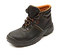 Ботинки рабочие защитные утепленные ZU 916 S3 CI (tinsulate), фото 1