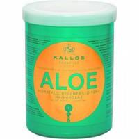 Маска для волос Kallos 1000 мл увлажняющая с экстрактом Алоэ Вера.