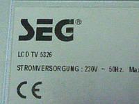 Платы от LCD TV SEG 5326 поблочно, в комплекте.