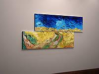 Модульная картина репродукция Ван Гог
