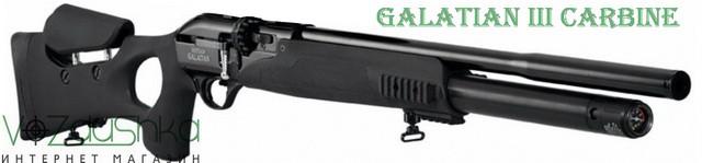 пневматическая винтовка hatsan galatian 3 carbine