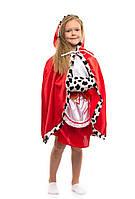 Детский карнавальный костюм для девочки Герда