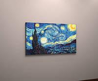 Картина репродукция Ван Гог Ночь