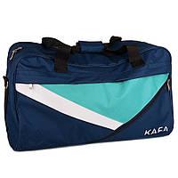 Спортивная дорожная сумка KAFA V008  blue/green medium