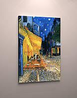 Картина репродукция Ван Гог