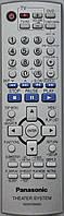 Panasonic N2QAYZ000003
