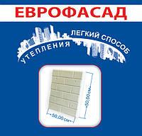 ЕВРОФАСАД