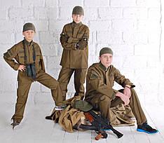 Детский военный костюм для мальчиков Киборг цвет Хаки