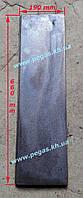 Плита чугунная 190х660 мм.