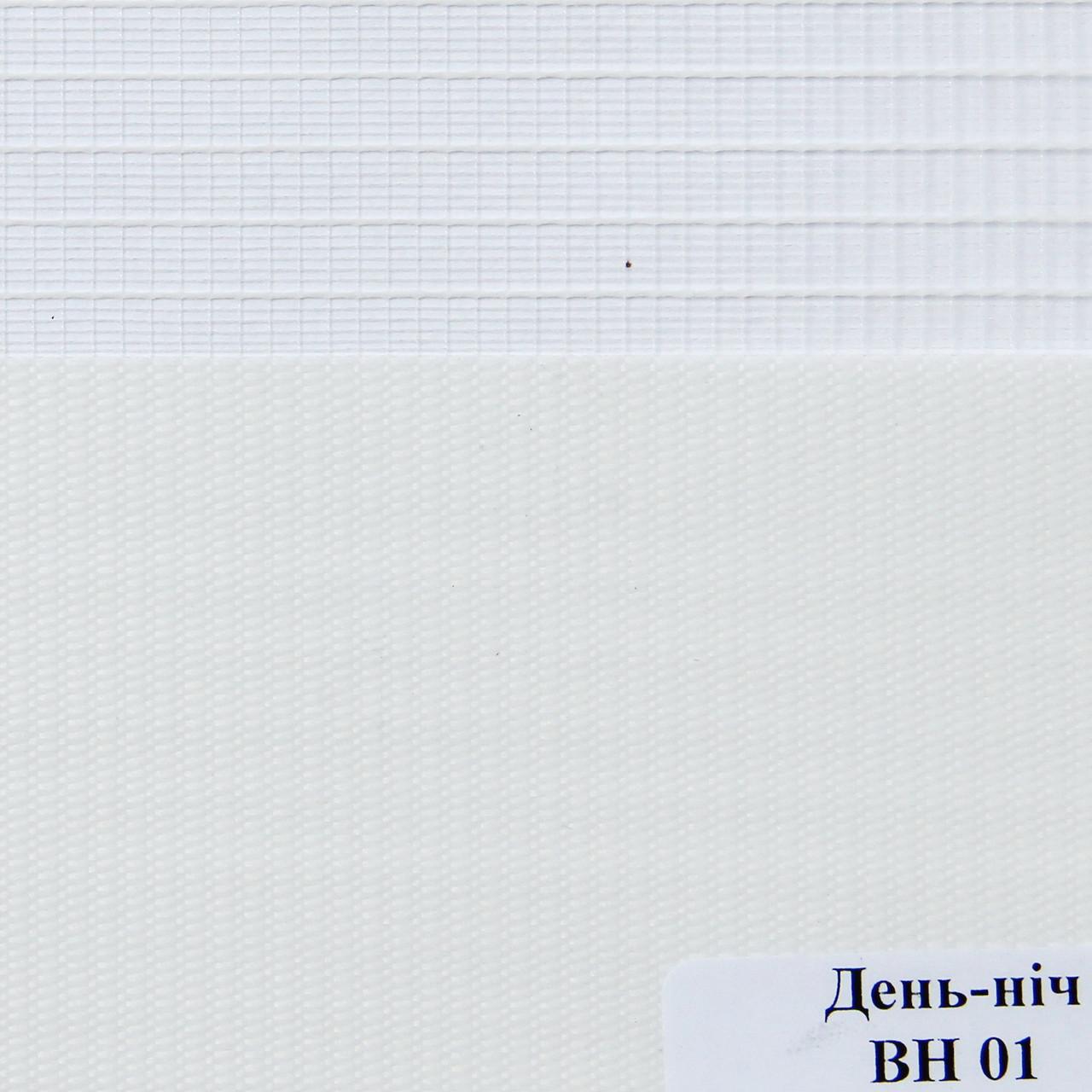 Рулонные шторы День Ночь Ткань Сафари ВН-01 Белый