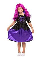 Детский костюм для девочки Монстер Хай Элизабет