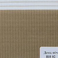 Рулонные шторы День Ночь Ткань Сафари ВН-02 Светло-коричневый