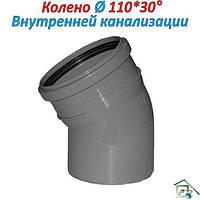 Отвод внутренней канализации ⍉110 х 30°