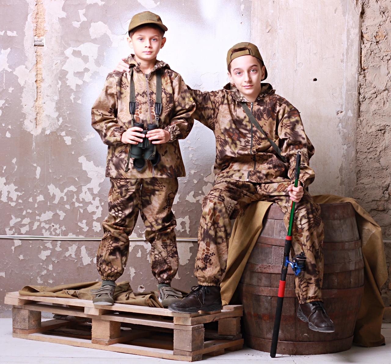 Детский камуфляж костюм для мальчиков Лесоход цвет Kryptek