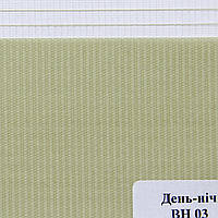 Рулонные шторы День Ночь Ткань Сафари ВН-03 Светло-зелёный