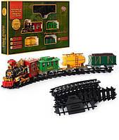 Детская железная дорога 0621