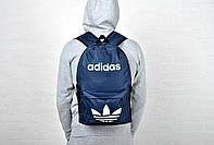 Рюкзак спортивный адидас (Adidas), синий