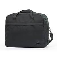Сумка дорожная Members Essential On-Board Travel Bag 40 Black