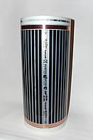 Пленочный теплый пол Power Plus GH-205 (50см/220Вт)