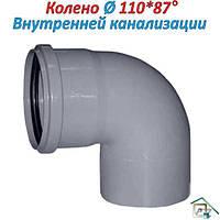Отвод внутренней канализации ⍉110 х 87°