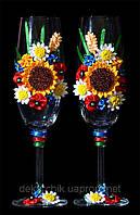Свадебные бокалы. Бокалы на свадьбу в украинском стиле.