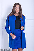 Жіночий синій кардиган з неопрену Fancy