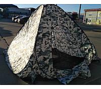 Палатка зимняя 2.5*2.5 м