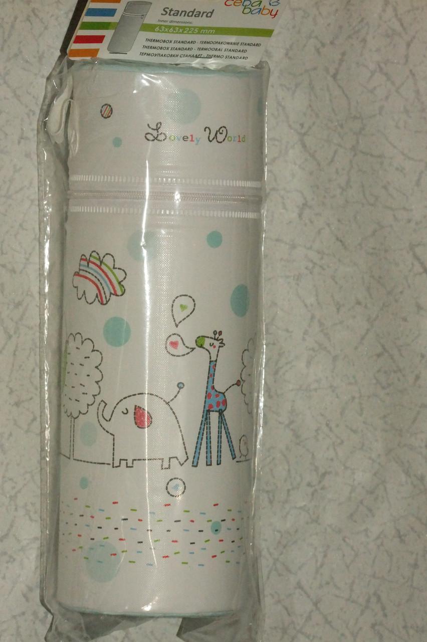 Термоконтейнер для одной бутылочки ТМ Бусинка