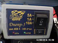 Зарядное устройство ДНЕПР-5М