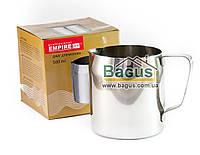 Питчер (джаг, кувшин, молочник) 500мл для взбивания молока из нержавейки Empire EM-9437