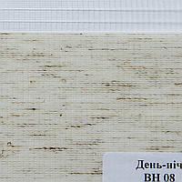 Рулонные шторы День Ночь Ткань Сафари ВН-08 Лён