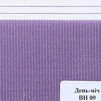 Рулонные шторы День Ночь Ткань Сафари ВН-09 Сиреневый
