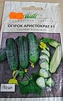 Семена огурца Аристократ F1 50шт., фото 1