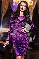 Г506 Платье велюровое со стразами