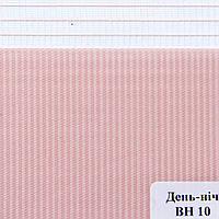 Рулонные шторы День Ночь Ткань Сафари ВН-10 Розовый