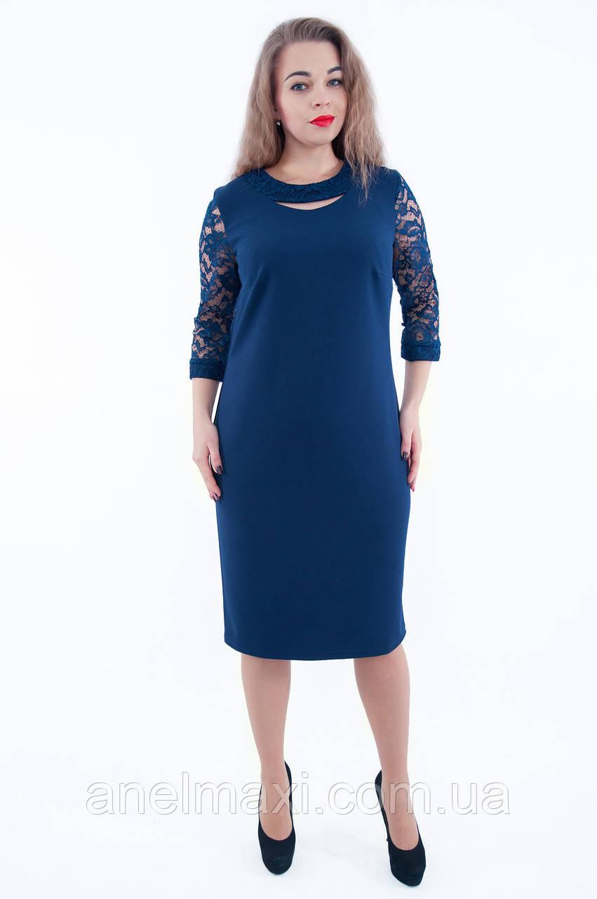 645b976c399 Нарядное платье с кружевом темно-синего цвета 564