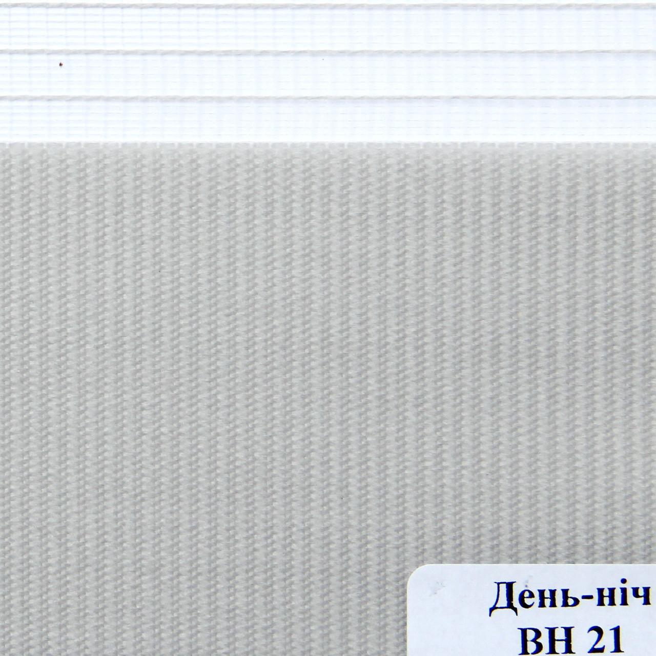 Рулонні штори День-Ніч Тканина Сафарі ВН-21 Сірий