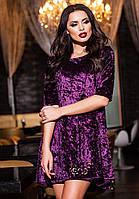 Г512 Платье бархатное трапеция (размер 44-46)